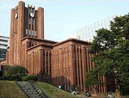 东京齿科卫生专门学校