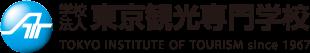 东京观光专门学校