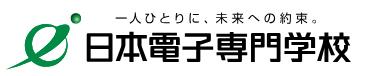 日本电子专门学校
