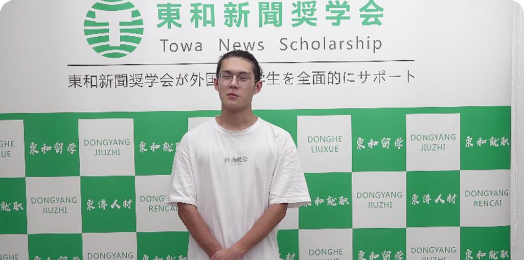 日本新闻生留学反馈