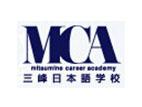 三峰日本语学校