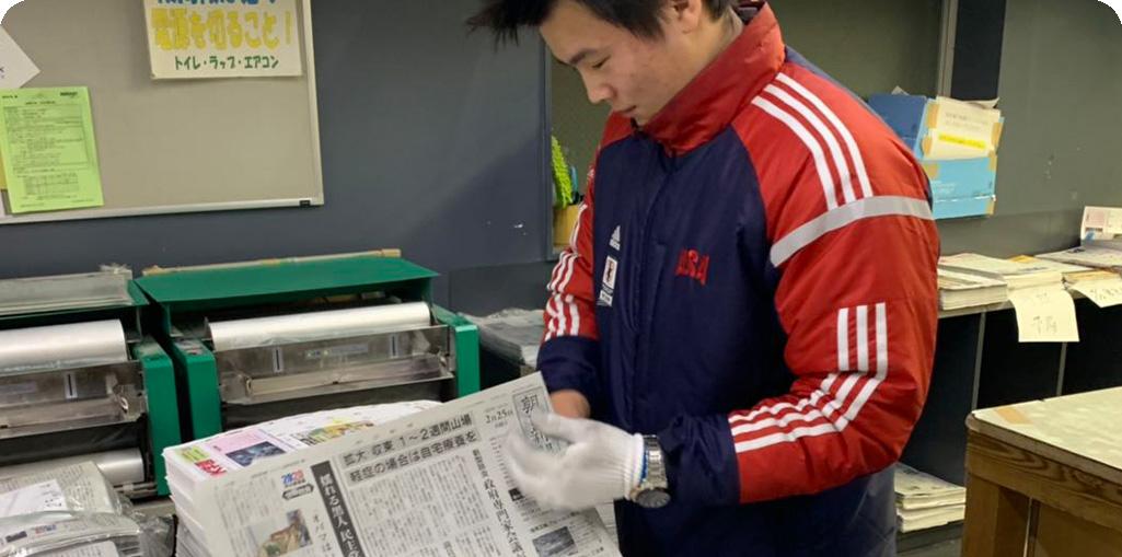 日本新闻生日常工作