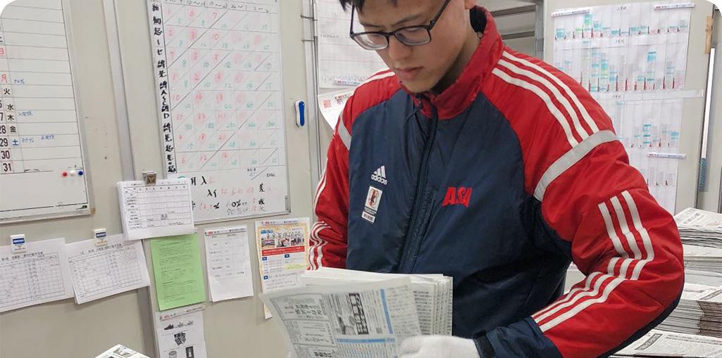 日本新闻生日本工作实拍