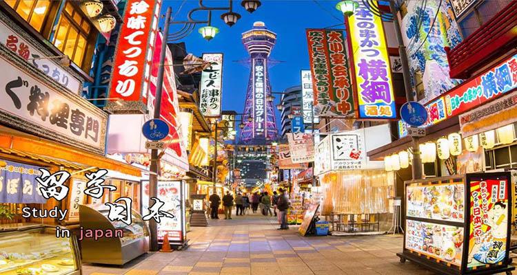 日本留学被日本人前辈歧视欺负,该怎么办?